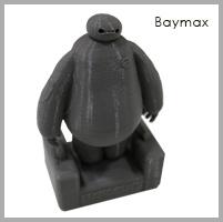 3d-baymax