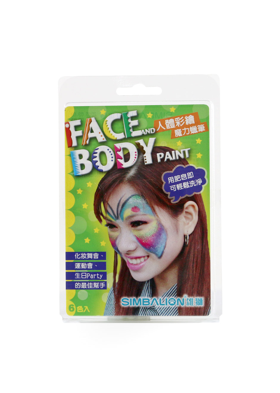 Simbalion---Face-and-body-paint front